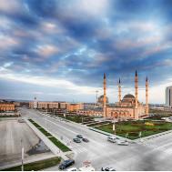 Экскурсионный тур: Чечня, Ингушетия и Северная Осетия-Алания